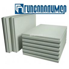 Пазогребневые плиты (Блоки) Гипсополимер влагостойкая 667x500x100мм
