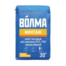 Клей гипсовый ВОЛМА Монтаж для ПГП 30 кг