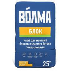Клей для газобетона Волма Блок 25 кг