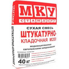 Штукатурно-кладочная смесь МКУ М200 40 кг