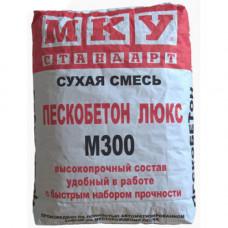 Пескобетон МКУ ЛЮКС М300 40 кг