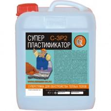 Суперпластификатор С-3