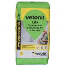 Шпаклевка WEBER.Vetonit LR+ 20 кг