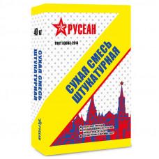Сухая смесь штукатурная Русеан М-150 40 кг